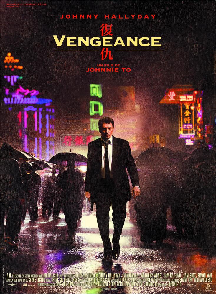 Vengeance - affiche