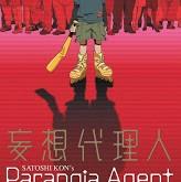 <i>Paranoia Agent</i>, a break from reality 2 image