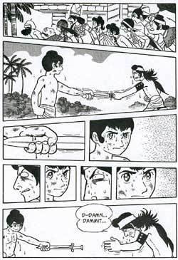 Osamu Tezuka image 3