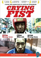 CINEMA: Bulle FFCF 2010 #5 - La classe du maître/The master's class 9 image