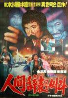 CINEMA:Bulle FFCF 2010 #6 - À la vie, à la mort, le film d'action coréen/From life to death, the Korean action film 1 image