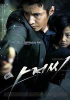 CINEMA: Bulle FFCF #1 - Ouverture du 5ème Festival Franco Coréen du Film/5th French-Korean Film Festival Opening 3 image