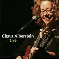 """MUSIC: I Hate Mondays #21 - """"Chad Gadya"""" de/by Chava Alberstein 1 image"""