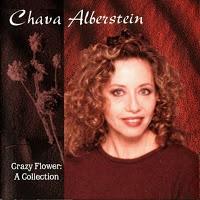 """MUSIC: I Hate Mondays #21 - """"Chad Gadya"""" de/by Chava Alberstein 3 image"""