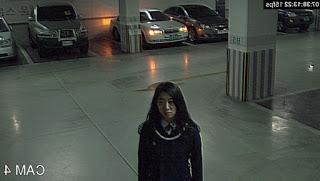 CINEMA: BISFF 2012 #04, une question de regard/the act of looking 6 image