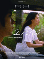"CINEMA: ""2/Duo"" de/by Nobuhiro Suwa (1997) 1 image"