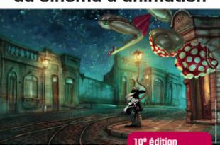 Carrefour du cinéma d'animation 2012 1 image