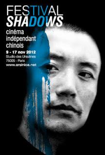 CINEMA: Festival Shadows 2012 1 image