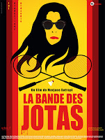 """CINEMA: """"La Bande des Jotas""""/""""Gang of the Jotas"""" (2012) 1 image"""
