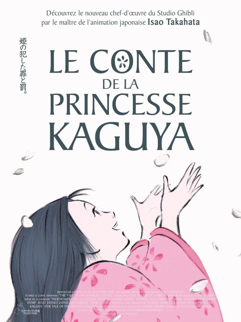 <i>The Tale of Princess Kaguya</i> (2013), the reign of light 2 image