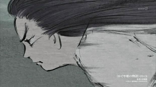 Le conte de la Princesse Kaguya image 3