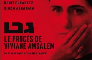 """[CRITIQUE]""""Le procès de Viviane Amsalem"""" (2014) de Shlomi Elkabetz et Ronit Elkabetz 5 image"""