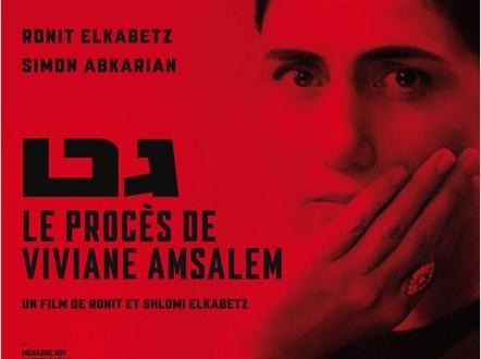 """[CRITIQUE]""""Le procès de Viviane Amsalem"""" (2014) de Shlomi Elkabetz et Ronit Elkabetz 1 image"""
