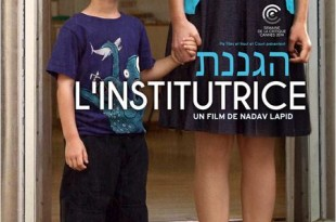 "CINEMA : ""L'Institutrice"" (2014), la loi du genre / ""The Kindergarten Teacher"" (2014), the law of the genre 1 image"