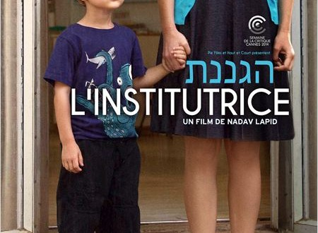 "CINEMA : ""L'Institutrice"" (2014), la loi du genre / ""The Kindergarten Teacher"" (2014), the law of the genre 1 image"
