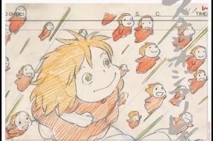 <i>Exposition Dessins du Studio Ghibli</i> / <i>Exhibition Studio Ghibli Layout Designs</i> 3 image