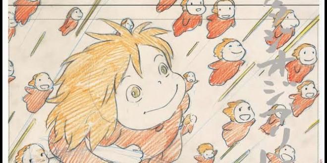 <i>Exposition Dessins du Studio Ghibli</i> / <i>Exhibition Studio Ghibli Layout Designs</i> 1 image
