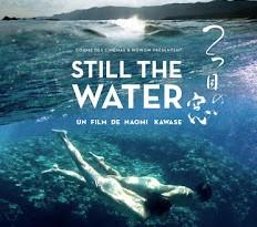 """[CRITIQUE] """"Still the water"""" (2014), aller plus haut 1 image"""