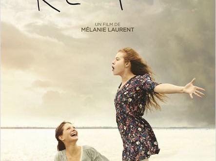 <i>Respire</i> (2014), à couper le souffle ! 1 image