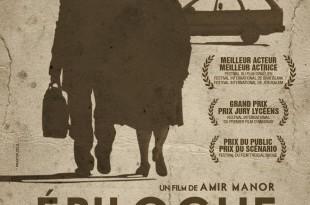 [DVD] <i>Epilogue</i> (2012), le crépuscule d'une génération / the twilight of a generation 1 image