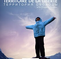 CINEMA: <i>Territoire de la liberté</i> (2014) d'Alexander Kouznetsov / <i>Territoria Svobody</i> (2014) by Alexander Kouznetsov 1 image