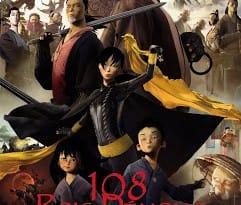 CINEMA: <i>108 Rois-Démons</i>, quand la légende devient réalité, imprimez la légende ! / when the legend becomes a fact, print the legend! 1 image