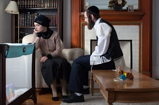 Félix et Meira Maxime Giroux image 1