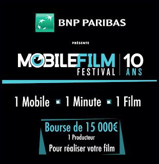 Mobile Film Festival 2015 : Le palmarès complet 1 image