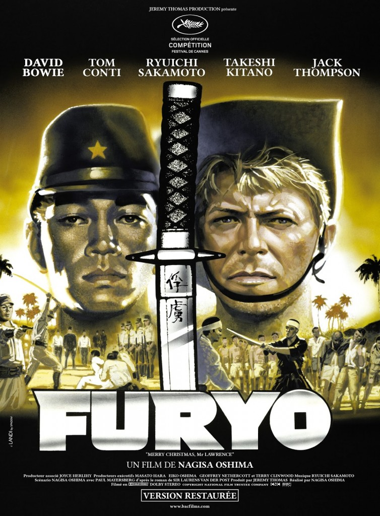 <i>Furyo</i> (1983), guerre et amour / love and death 2 image