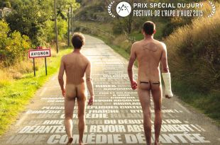 <i>A Love You</i> (2015), premier film, premiers éclats 1 image