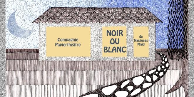 Noir ou blanc - affiche