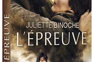 L'EPREUVE - DVD