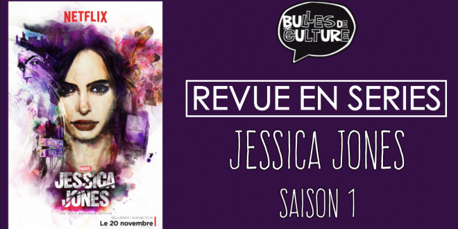 jessica-jones-saison1-miniature_BdC-Rhomin