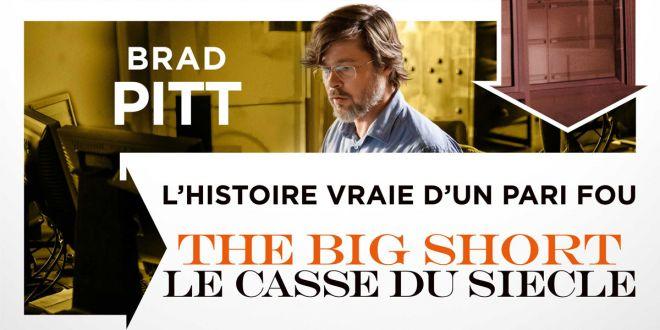 The Big short affiche