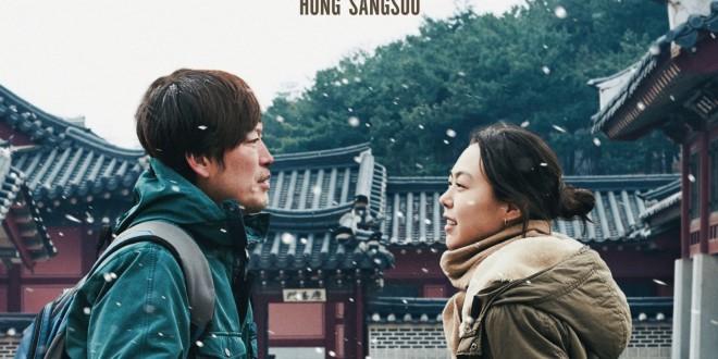 <i>Un jour avec, un jour sans</i> (2016) de Hong Sang-soo 1 image