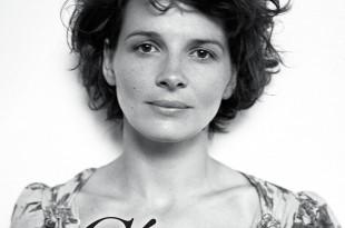 Affiche César 2016