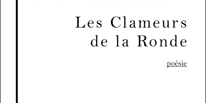 Les Clameurs de la Ronde Arthur Yasmine