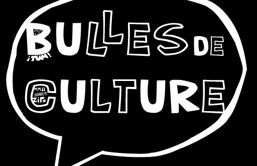 cropped-Bulles-de-Culture-logo_carre512px-1.png