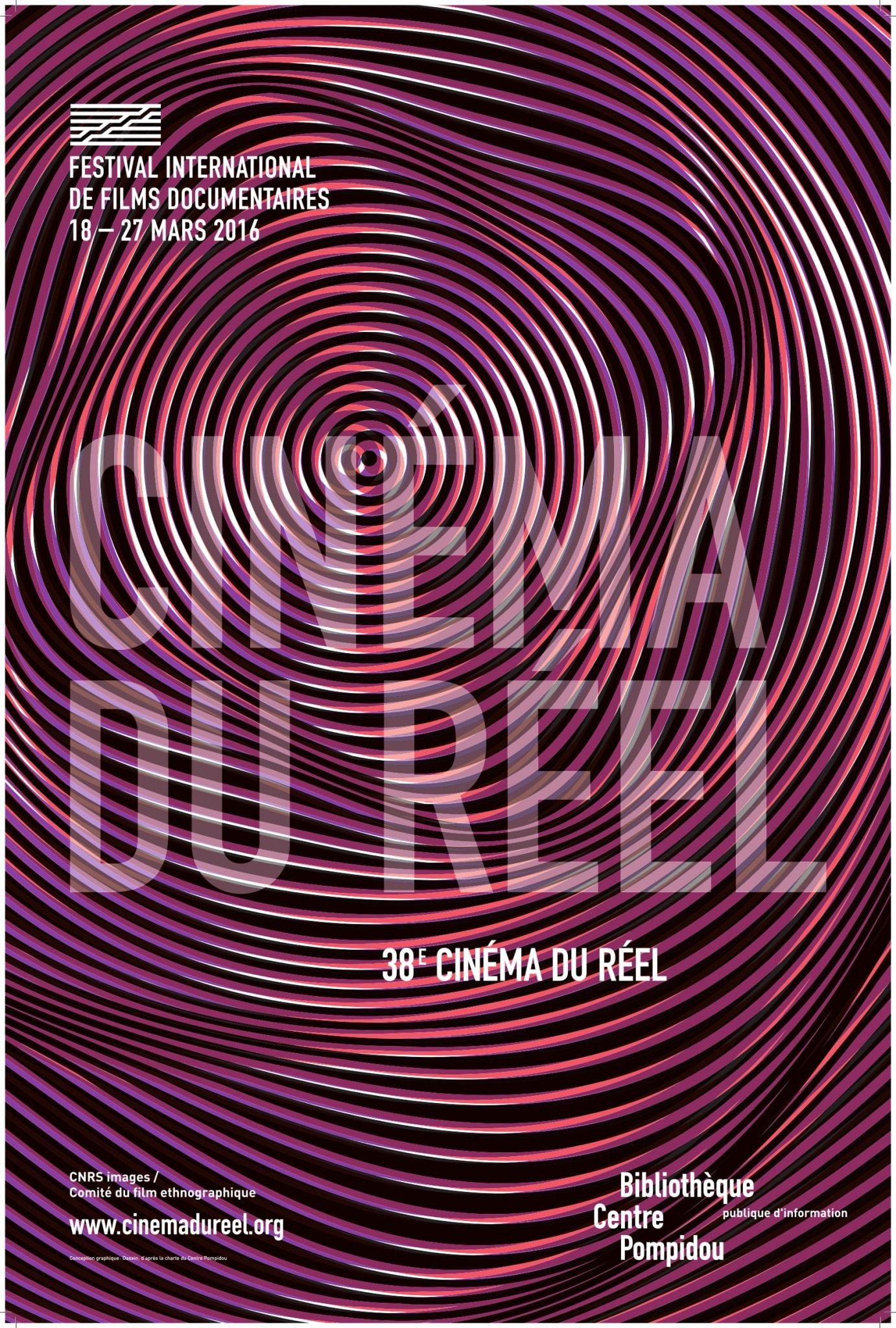 Cinema du Reel 2016-affiche