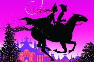 ivan-tsarevitch-et-la-princesse-changeante-affiche