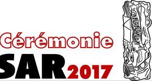 cesar-2017-logo