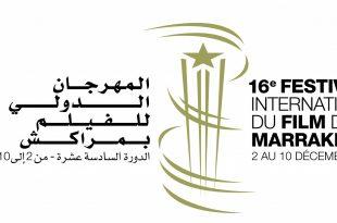 2016 Marrakech International Film Festival: The list of the award winners 1 image