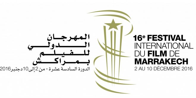 Palmarès Festival International du Film de Marrakech 2016 1 image