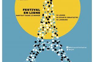 My French Film Festival 2017 affiche