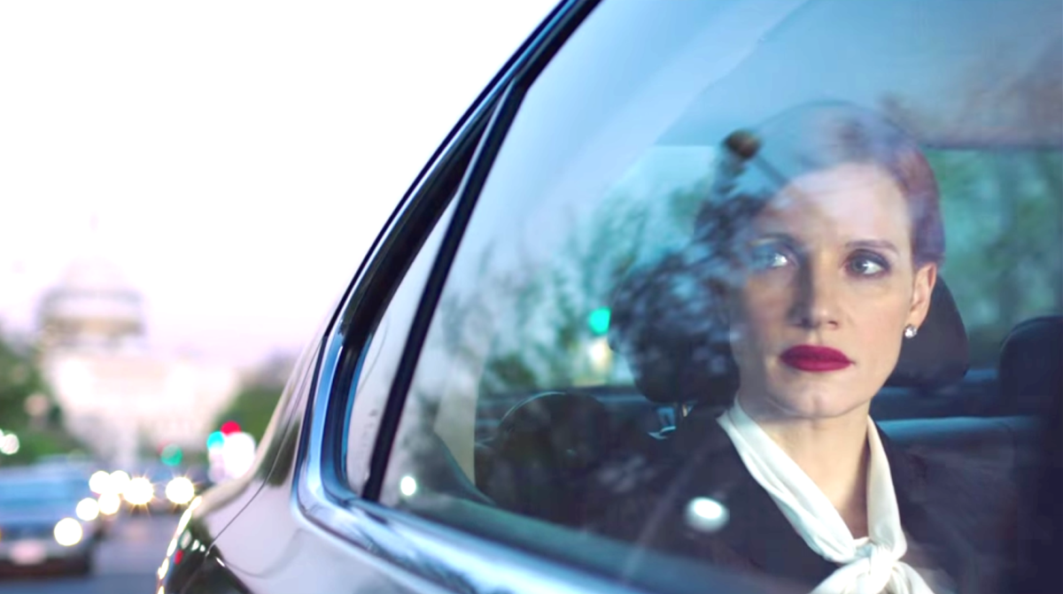 Miss Sloane photo film