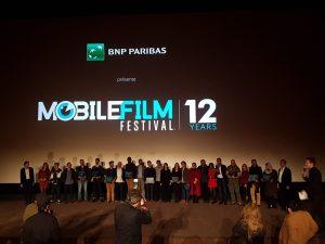 Mobile Film Festival 2017 image