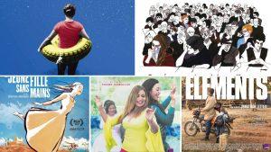Prix France Culture Cinéma des étudiants 2017 image sélection films