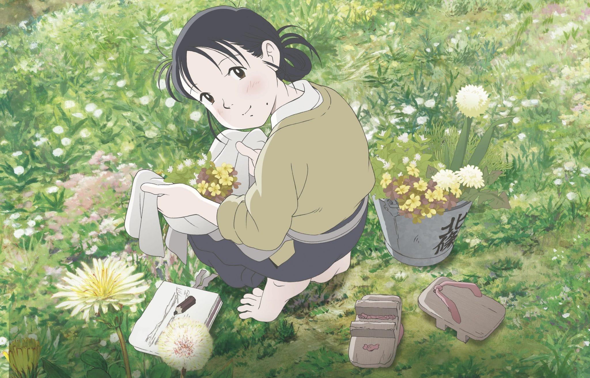 Festival international du film d'animation d'Annecy 2017 image Dans Un Recoin De Ce Monde