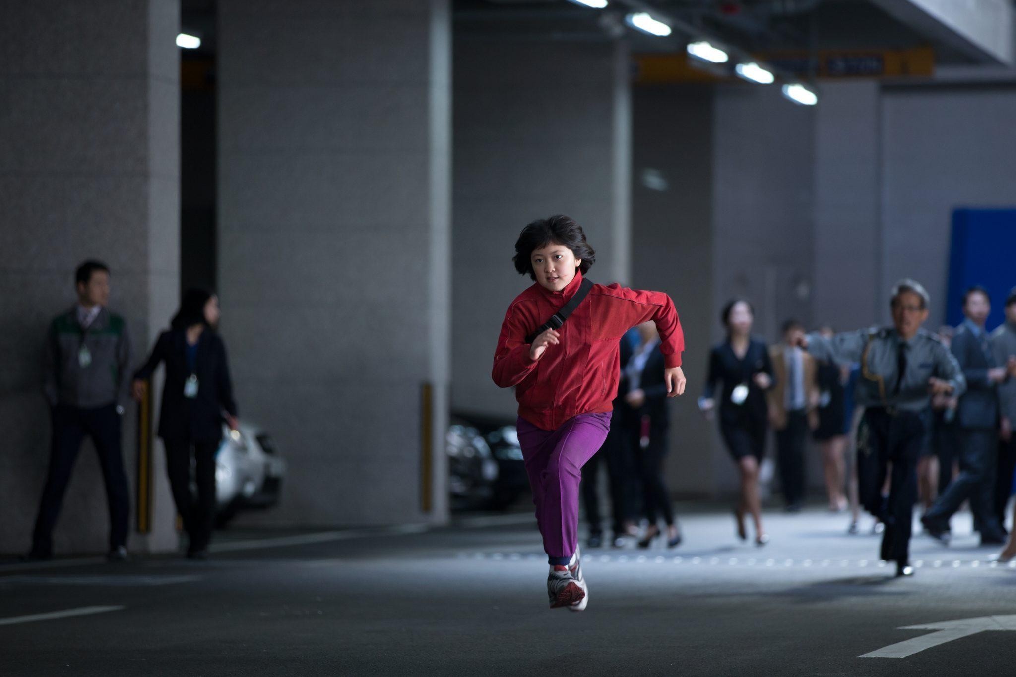 OKJA Seo-Hyun Ahn film