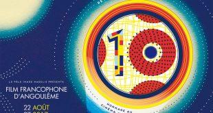 Festival du Film Francophone d'Angoulême 2017 afiche